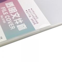 探戈30个装A4透明文件套单片夹/L型两页式文件夹/透明资料套/资料夹