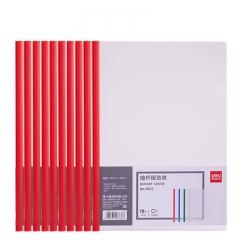 得力(deli)10只A4加厚15mm抽杆夹 拉杆夹资料文件夹简历夹5855 10只单色随机