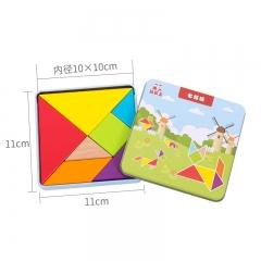福孩儿 七巧板智力拼图 早教开发男孩女孩3-4-6-7岁宝宝幼儿园小学生用一二年级数学教具木质制