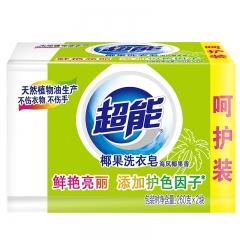 超能 椰果洗衣皂(植物焕彩)260g*2块 肥皂 护色因子 不伤手 硬水适用(新老包装随机发货)
