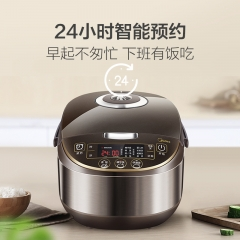 美的(Midea)电饭煲电饭锅5L大容量智能预约气动涡轮防溢锅金属机身家用电饭煲MB-WFS5017TM(推荐3-8人)