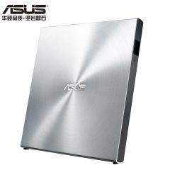 华硕(ASUS) 8倍速 USB2.0 外置DVD刻录机 移动光驱 银色(兼容苹果系统/SDRW-08U5S-U)