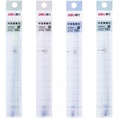 得力(deli)方寸格0.5mm黑色中性笔笔芯 子弹头20支/盒