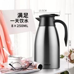 SIMELO(施美乐) 印象京都 迎宾保温壶 双层304不锈钢保温瓶热水瓶暖壶2.0L 本色