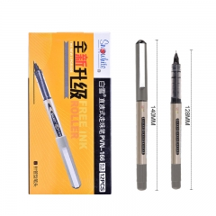 白雪(snowhite)品质直液式走珠笔0.5mm8黑2蓝2红学生用全针管笔签字笔考试专用笔巨能写批发PVN-166 12支/盒