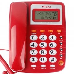美思奇(MSQ)电话机座机 固定电话 办公家用 免电池 双接口 618红色