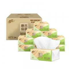 清风(APP)抽纸 原木纯品 2层200抽软抽*24包纸巾(新老包装交替发货)整箱销售