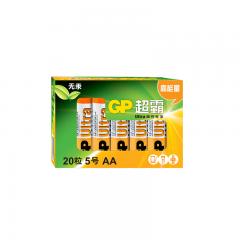超霸(GP)5号碱性电池干电池20节装 适用于照相机/鼠标/玩具/剃须刀/门铃/医疗仪器/电动工具等 AALR6
