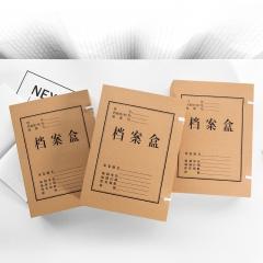 广博(Guangbo)10只20mm加宽高质感牛皮纸档案盒 加厚文件收纳盒 财务凭证盒 办公用品A88007