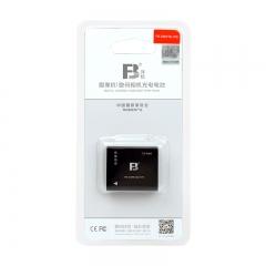 沣标(FB)DMW-BLH7E 数码相机电池 For松下DMC-GM5 GF7 GF8 GF9 GM1 GM1K S微单BLH7GK