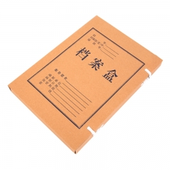 晨光(M&G)文具A4/30mm厚 纯浆高质感牛皮纸档案盒文件资料盒 10个装APYRBB09