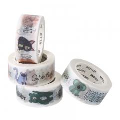 晨光(M&G)meetape问候系列20mm*10m手账和纸胶带手工手撕胶带 4个装AJD95724