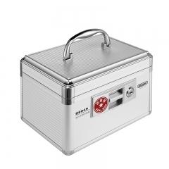 金隆兴(Glosen) B8049 铝合金银行专用印章盒/公章收纳盒 配安全锁 可放6枚