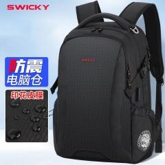 SWICKY瑞驰潮流双肩包大容量 多功能笔记本电脑包