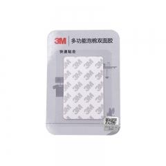 3M双面胶VHB强力无痕耐高温适用ETC胶底座粘贴 白色双面胶CIP66 长85毫米*宽54毫米 4片(新老包装随机发)