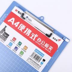 晨光(M&G)文具A4蓝色便携竖式书写板夹 记事夹文件夹垫板 单个装ADM95106