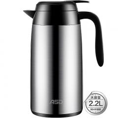 爱仕达 ASD 保温壶 2.2L 304不锈钢真空保温瓶便携大容量暖壶热水壶 不锈钢色