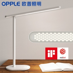 欧普照明(OPPLE)学习台灯减蓝光爱护儿童学生爱眼LED触控调光 卧室床头宿舍书桌工作阅读MT-HY03T-102
