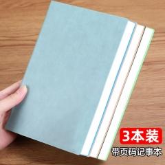 嘉然恒 3本装带页码记事本a5商务加厚笔记本子简约办公文具日记本工作会议记录本子(粉色+绿色+蓝灰色)