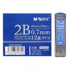 晨光(M&G)2B 0.7mm树脂铅芯学生考试自动铅笔芯12盒ASL60010