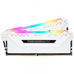 美商海盗船(USCORSAIR)DDR4 3000 16GB(8G×2)套装 台式机内存条 复仇者RGB PRO灯条 白色 电竞玩家款