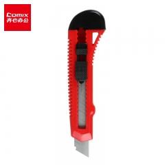 齐心(Comix)大号 18mm 高碳钢锋利美工刀 壁纸刀  办公文具 B2805 红色
