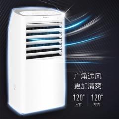 格力 空调扇  10L劲冷大容量冷风扇/遥控空调扇/冷风机/制冷电风扇/水冷风扇KS-10X61D