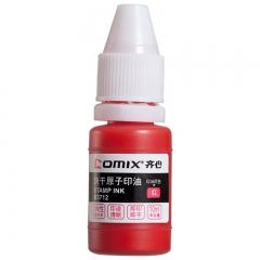 齐心(Comix) 10ml红色原子印油 新老包装随机发货 办公文具 B3712
