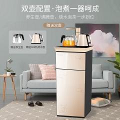 美菱 MeiLing MY-C13 茶吧机 多功能智能温热型立式饮水机
