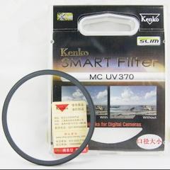 肯高(KenKo)MC UV370  52mm
