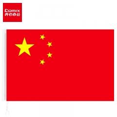 齐心(comix)防水防晒经久耐用3号国旗/五星红旗(128*192cm) B1033