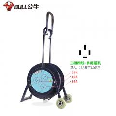 公牛(BULL)GN-805 30M2.5平方 卷线盘/工程接线/移动电缆电线盘25A 380V大功率工程线盘
