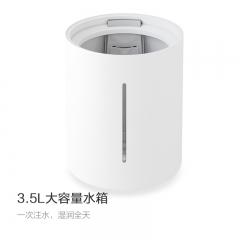 智米除菌空气加湿器3.5升大容量便捷上加水静音智能加湿机 APP远程智能操作加湿器