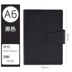 正彩(ZNCI)A6/100张商务磁性搭扣记事本 时尚活页多功能笔记本手账本 办公文具皮面会议记录本子 4318-A6黑色
