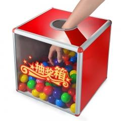 金隆兴(Glosen)B8076 铝合金拆卸式 中号透明抽奖箱/摸奖箱 年会庆典用品