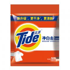 汰渍 净白去渍洗衣粉508克