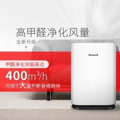 霍尼韦尔(Honeywell)空气净化器 900CADR 除甲醛/除雾霾/除过敏原 静音高能效KJ900F-PAC000CW