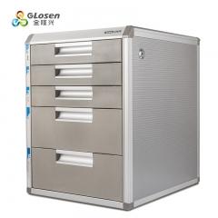 金隆兴(Glosen)五层桌面文件柜办公资料柜带锁档案柜文件盒 文件管理 C9932