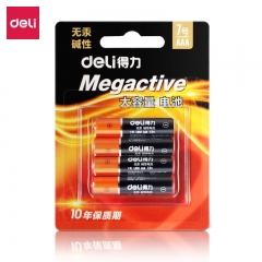 得力(deli) 7号电池 碱性干电池4粒装 适用于 儿童玩具/钟表/遥控器/电子秤/鼠标/电子门锁等 18505