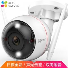 萤石(EZVIZ)C3W 1080P 4mm 全彩版摄像头 智能无线高清网络wifi摄像头枪机