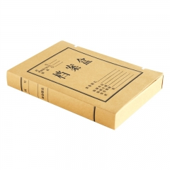 得力(deli)5924 纯浆牛皮纸久存耐用档案盒 40mm 10个装