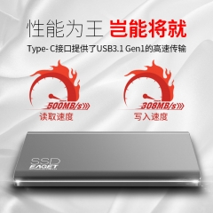 忆捷(EAGET)256GB Type-c USB3.1移动硬盘 固态(PSSD)M1 读速高达500MB/s 仅重50g只换不修