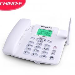 中诺  无线固话 CDMA电信2G网 插卡电话机 兼容2G3G4G手机SIM卡 家用办公移动座机  C265电信版白色