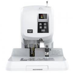 得力(deli)3880 激光定位财务凭证半自动装订机 标书文案卷宗电动档案打孔机