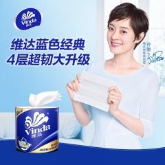 维达(Vinda) 卷纸 蓝色经典4层200克*10卷 卫生卷筒纸 纸巾