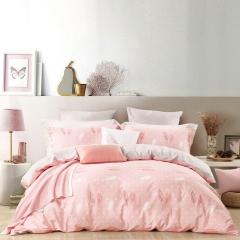 水星家纺 床上四件套纯棉 全棉斜纹床品套件 简约被套床单被罩 倾颜倾羽 加大双人1.8米床