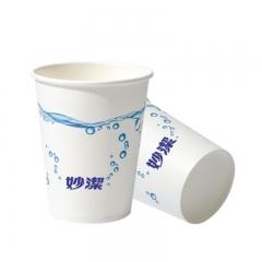 妙洁 纸杯一次性杯子 增厚咖啡杯商务杯 中号270ml*50只