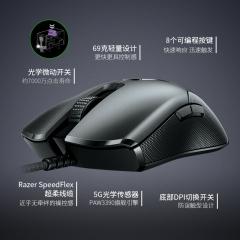 雷蛇Razer 毒蝰 69蛇 有线鼠标 游戏鼠标 电竞鼠标 双手通用 RGB 黑色 16000DPI