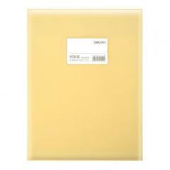 得力(deli)12只A4防水档案袋 PP材质耐折文件袋 复古黄5910