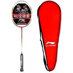 李宁 LI-NING 羽毛球拍全碳素超轻4u低风阻HC1600男女初级训练羽毛球拍单拍 AYPJ004-1 红色(空拍送线)